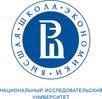 Уважаемые сотрудники и обучающиеся Института социологии и регионоведения!