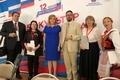 Делегация ЮФУ приняла участие в региональном форуме по межэтническим отношениям