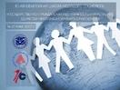 10-ая Всероссийская школа молодого социолога: «Государственно-гражданская идентичность и укрепление единства многонационального народа Российской Федерации»