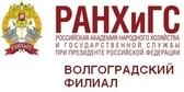 Конференция «Власть и общество: Трансформации столетия (1917-2017гг.)»
