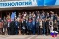 Сотрудники ИСиР ЮФУ приняли участие во Всероссийской научно-практической конференции «Концептуальные основы российского патриотизма и стратегия патриотического воспитания подрастающего поколения» в г. Новороссийске