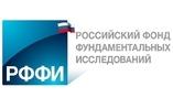 Пресс-центрОбъявления Объявлен конкурс на лучшие проекты фундаментальных научных исследований