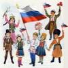 Круглый стол - единство российской нации
