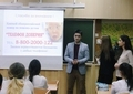 Студенты Института социологии и регионоведения приняли участие в акции «16 Дней против насилия»